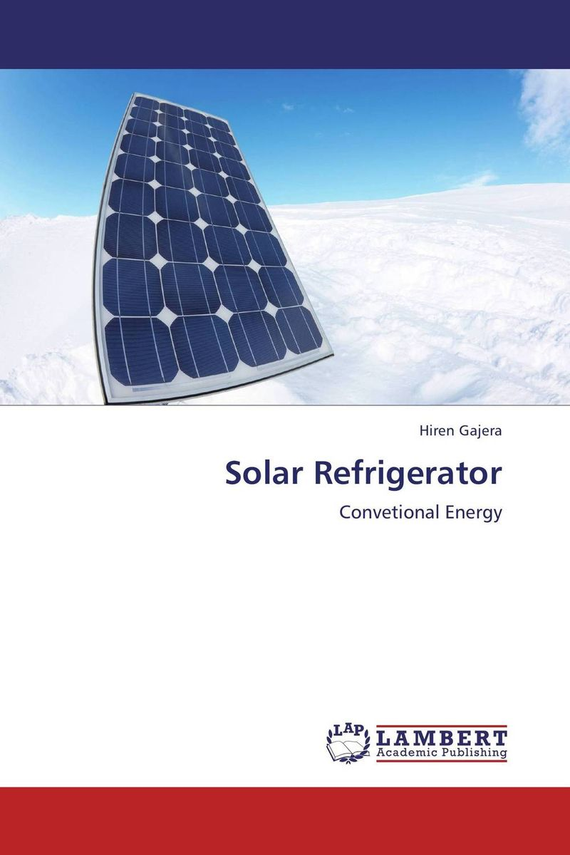 Solar Refrigerator is this the life we really want виниловая пластинка