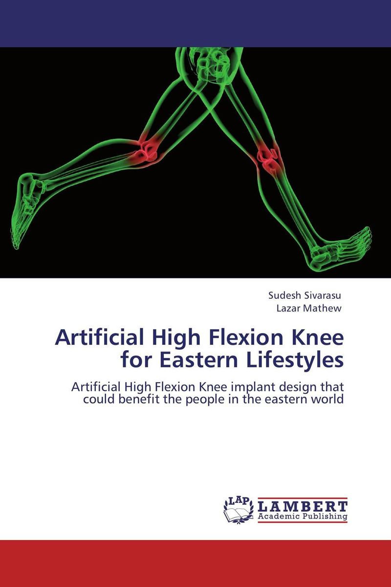 Artificial High Flexion Knee for Eastern Lifestyles adjustable knee joint meniscus knee rehabilitation equipment maintenance men and women with a fixed fractures knee ligament reco