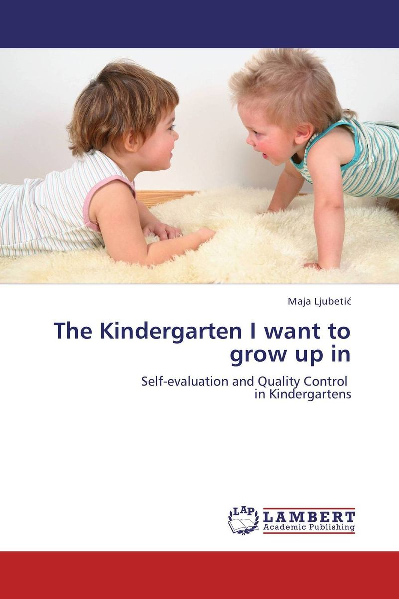 The Kindergarten I want to grow up in is this the life we really want виниловая пластинка