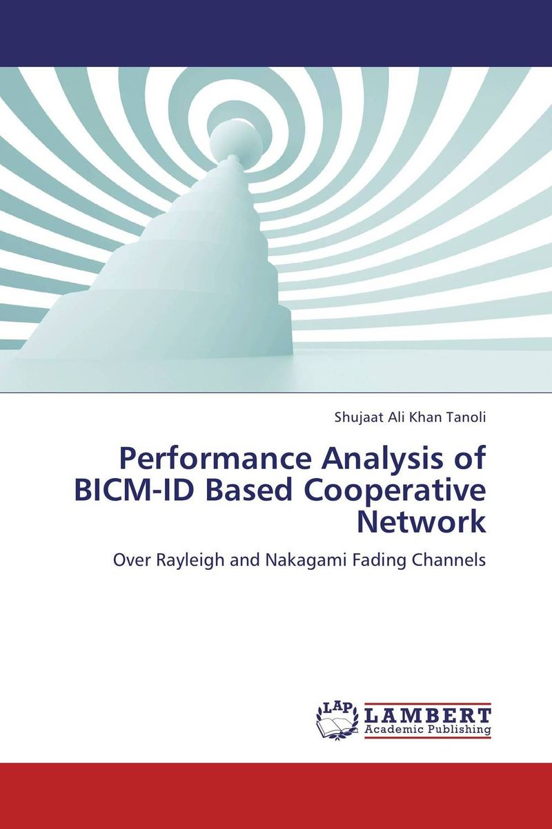 цены Performance Analysis of BICM-ID Based Cooperative Network