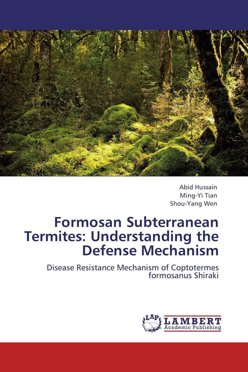 Formosan Subterranean Termites: Understanding the Defense Mechanism daily immune defense в москве