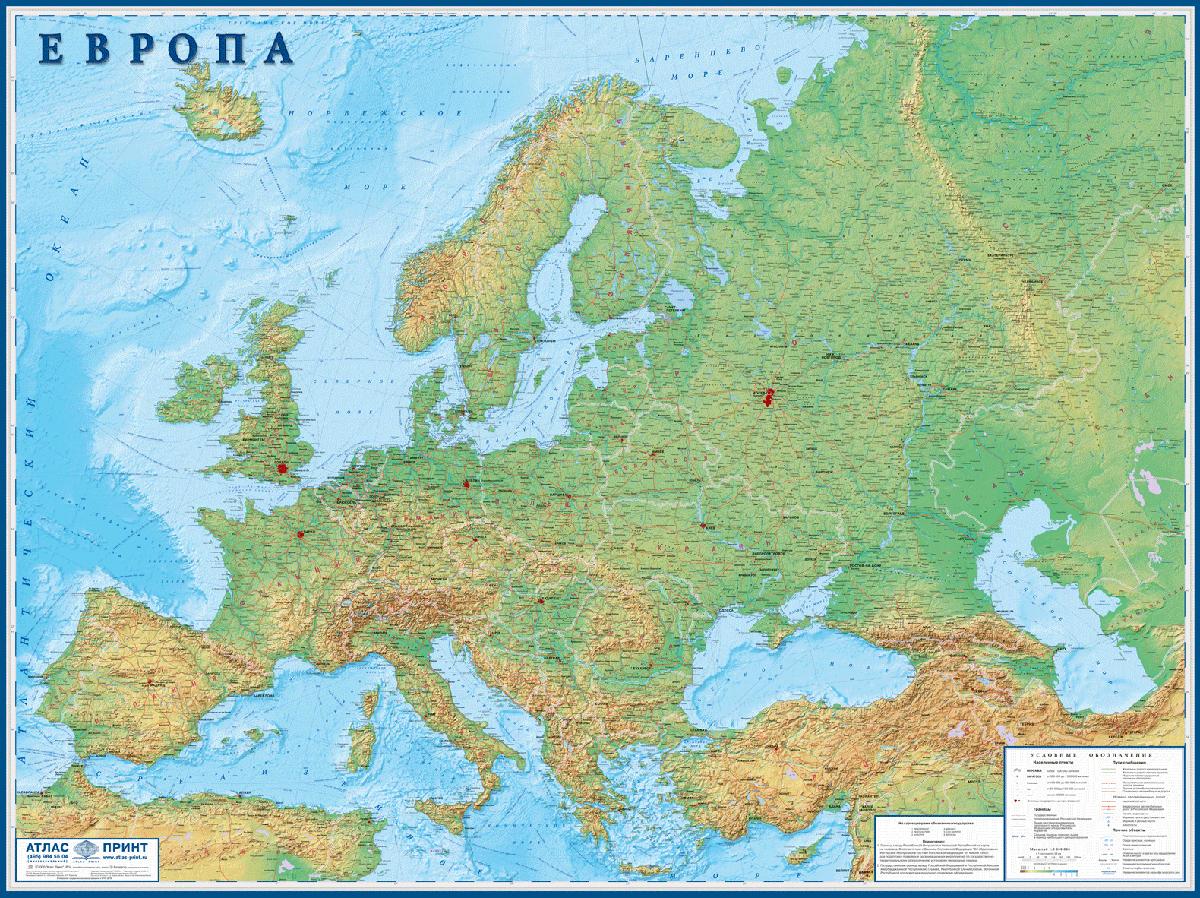 Европа. Карта настенная физико-политическая.  1, 6 х 1,2 м. 1: 4 000 000., КН47