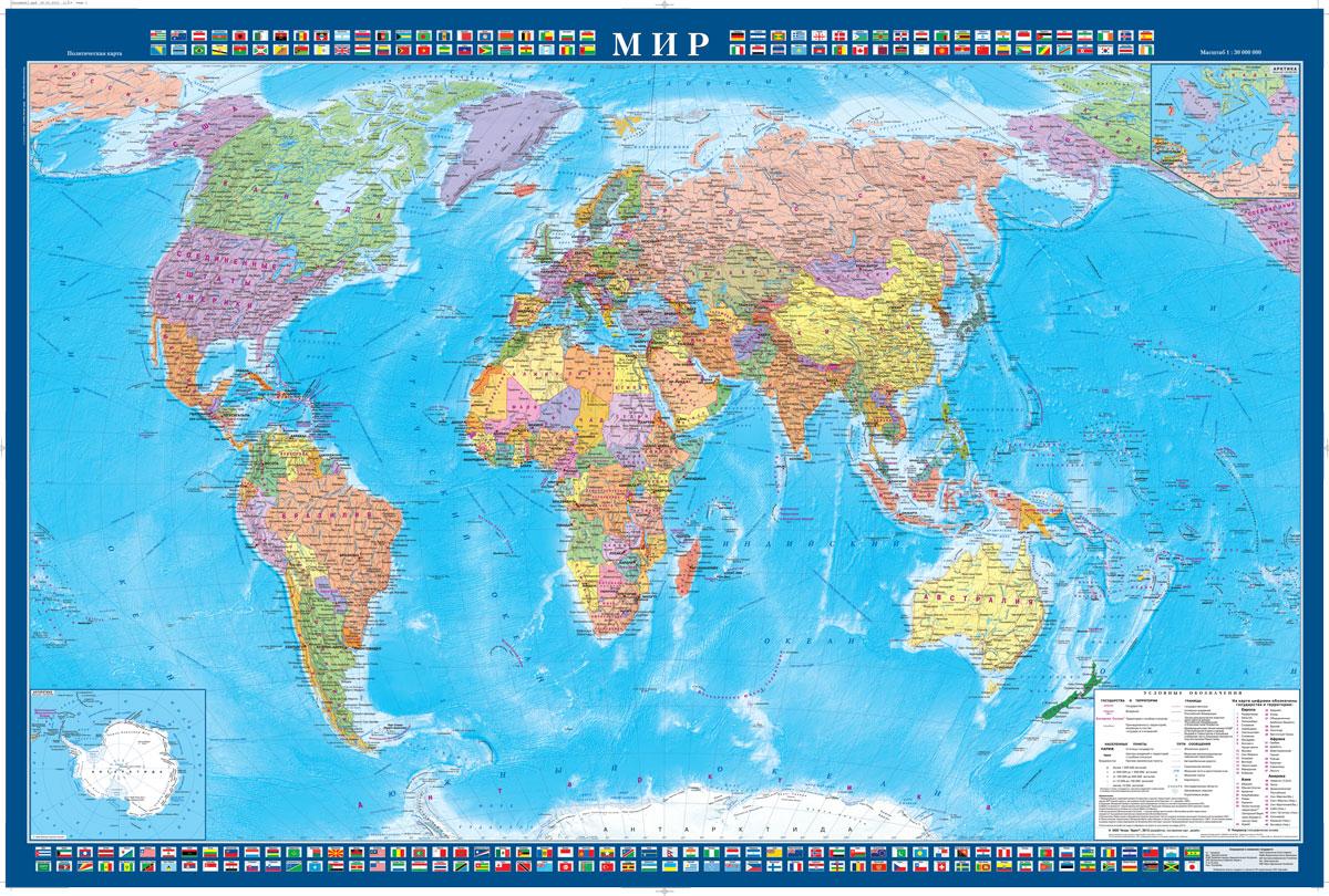 Карта мира политическая настенная. 1, 0 х 0,7 м. 1: 34 млн, картон, без ламинации КН26 бумбарам карта мира для детей настенная 130 см
