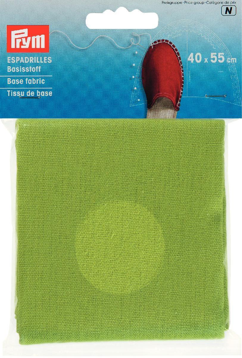 Материал для верха эспадрилий Prym, цвет: зеленый, 40 см х 55 см932407Материал Prym изготовлен из 100% хлопка. Ткань предназначается для изготовления верха эспадрилий. Эспадрильи - это матерчатые тапочки на веревочной подошве, которые носятся на босу ногу. Их носят и мужчины, и женщины. Создайте своими руками такую обувь, которой ни у кого другого не будет!Размер: 40 см х 50 см.Материал: 100% хлопок.