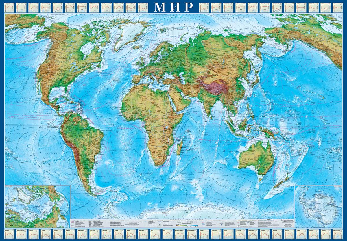 Физическая карта мира. Настенная с Крымом бумбарам карта мира для детей настенная 130 см