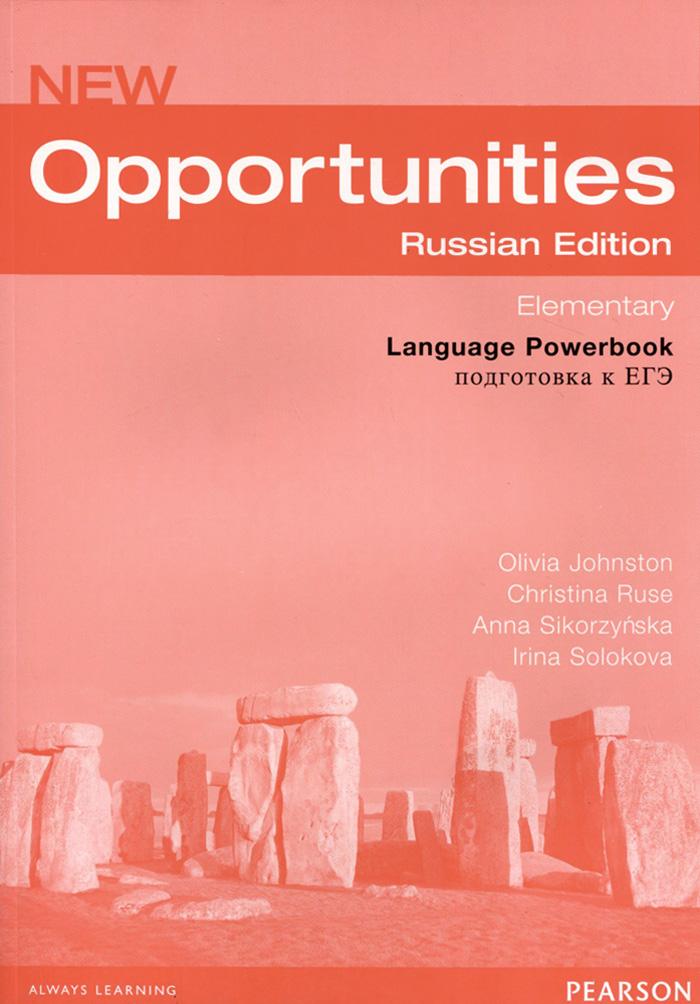 New Opportunities: Elementary: Language Powerbook the powerbook