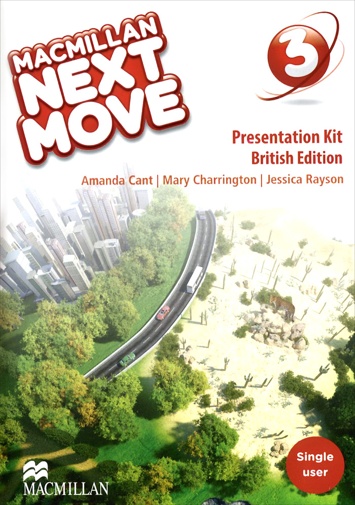 Macmillan Next Move: Presentation Kit 3 (аудиокурс на DVD-ROM) think british english 2 presentation plus dvd rom