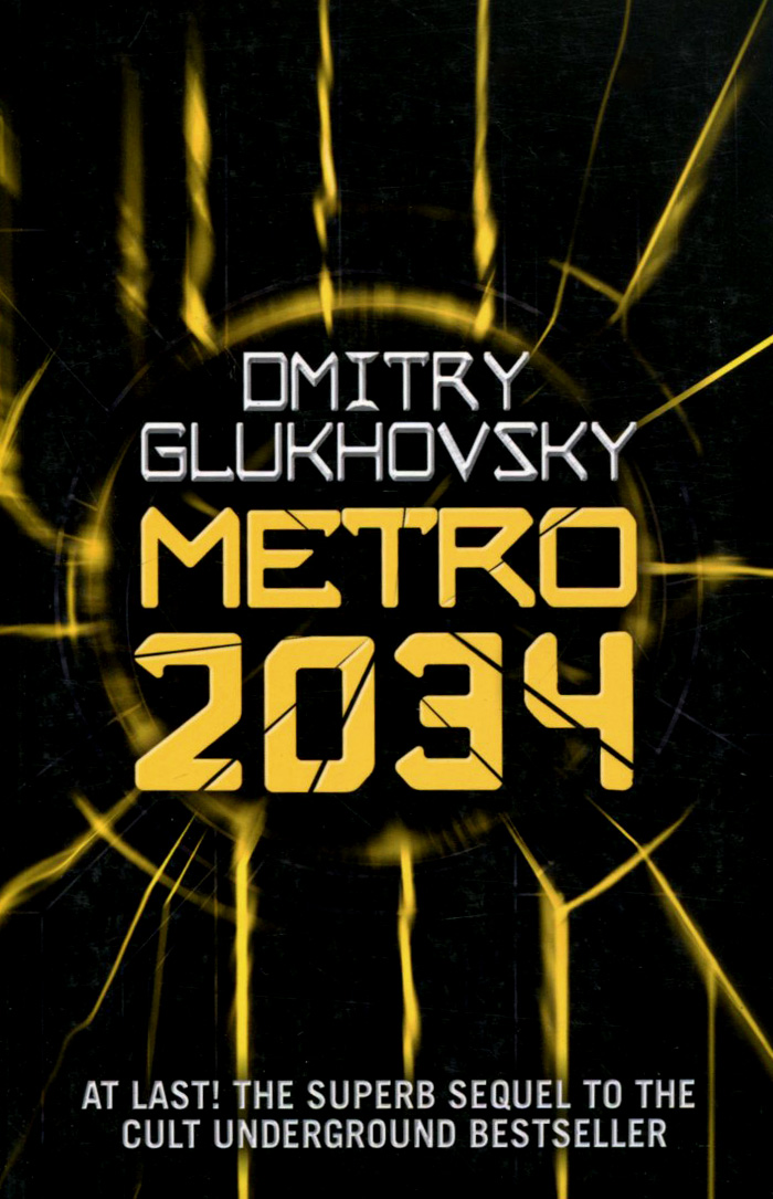 Metro 2034 a darkness at sethanon