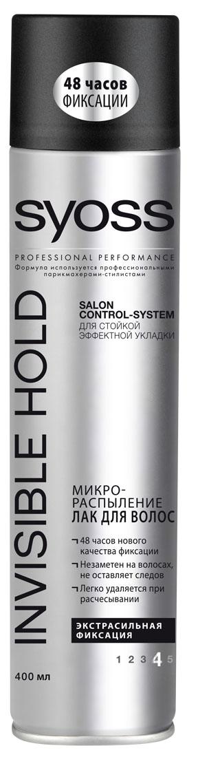 SYOSS Лак для волос Invisible Hold экстрасильной фиксации , 400мл903491902МИКРО-РАСПЫЛЕНИЕ ЛАК ДЛЯВОЛОСЭКСТРАСИЛЬНАЯ ФИКСАЦИЯ, НЕЗАМЕТЕН НАВОЛОСАХ48 часов нового качества фиксацииТехнология микро-распыления делает лаксовершенно незаметным на волосах, безутяжеленияБез склеивания, не оставляет следов, легкоудаляется при расчесыванииПомогает защитить волосы от влажности
