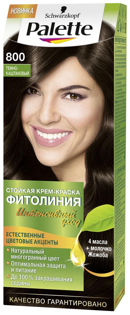 PALETTE Краска для волос ФИТОЛИНИЯ оттенок 800 Темно-каштановый, 110 мл9352590