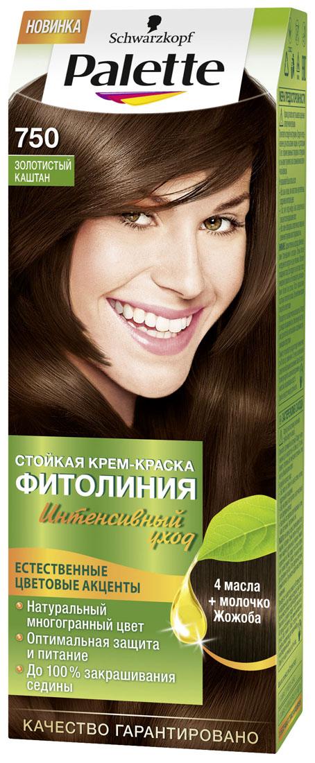 PALETTE Краска для волос ФИТОЛИНИЯ оттенок 750 Золотистый каштан, 110 мл9352575