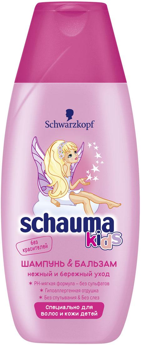 SCHAUMA Шампунь детский Girl, 225 мл natura siberica детский шампунь без слез детский шампунь без слез