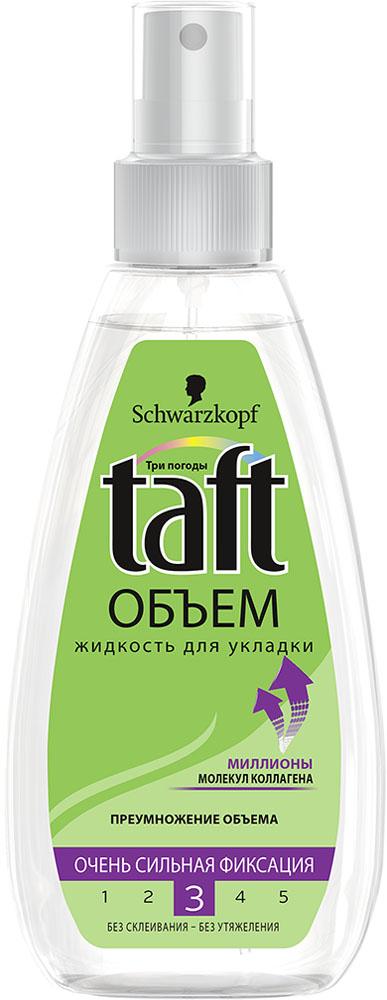TAFT CLASSIC Жидкость для укладки Объем очень сильной фиксации , 150 мл25666MMsПРЕУМНОЖЕНИЕ ОБЪЕМА – ДВОЙНОЙ ОБЪЕМ – ОЧЕНЬ СИЛЬНАЯ ФИКСАЦИЯ Формула Taft Объем содержит более 3 миллионов молекул коллагена, он придает волосам невероятный упругий объем без склеивания! - 48 часов фиксации без склеивания, не остав- ляет следов. - Помогает защитить волосы от пересушивания, не утяжеляя их.