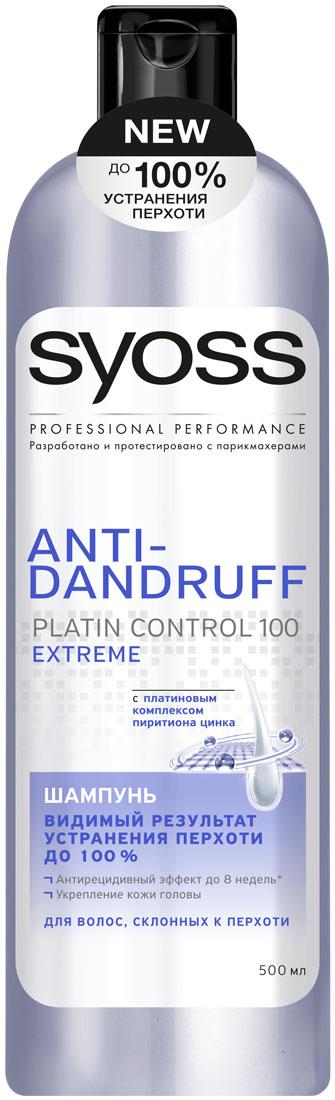 SYOSS Шампунь Anti Dandruff EXTREME BLUE, 500 мл9034513ВИДИМЫЙ РЕЗУЛЬТАТ УСТРАНЕНИЯ ПЕРХОТИ ДО 100%1) Устраняет перхоть до 100 % видимого результата 2) Укрепляет кожу головы & обеспечивает антирецидивный эффект до 8 недель