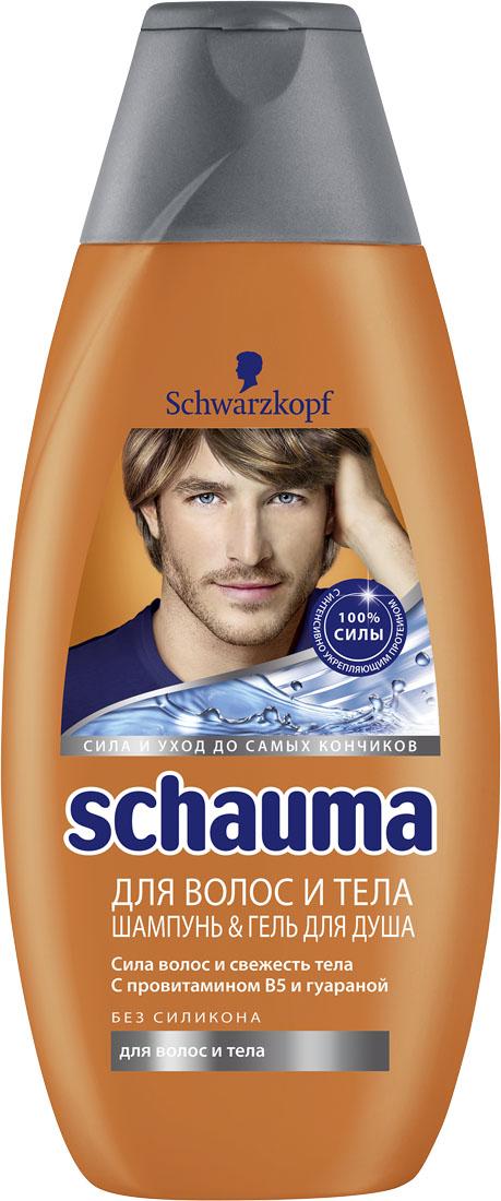 SCHAUMA Шампунь & Гель для душа Для Волос и Тела , 380 мл9000587Шампунь с провитамином B5 и гуараной -Интенсивно ухаживает за волосами -Предотвращает сухость кожи головы и освежает тело