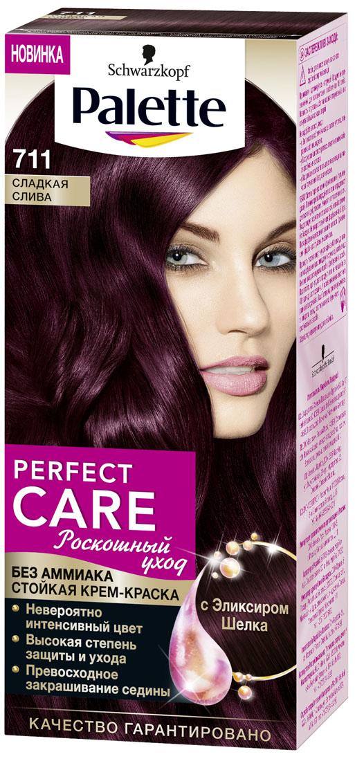 Palette PCC Крем-краска оттенок 711 Сладкая слива, 110 мл9344000711Мечтаете об ухоженных волосах и невероятной интенсивности цвета? Теперь мечту можно воплотить в жизнь с НОВИНКОЙ Palette Perfect Care с Эликсиром Шелка! Мягкая формула окрашивающего крема БЕЗ АММИАКА придаст волосам шелковистость и невероятный блеск. Инновационная технология многослойного окрашивания создает множество слоев цвета и активируется при каждом мытье волос, заменяя верхний слой последующим для потрясающего блеска. Результат: стойкий сияющий цвет, как будто сразу после окрашивания.