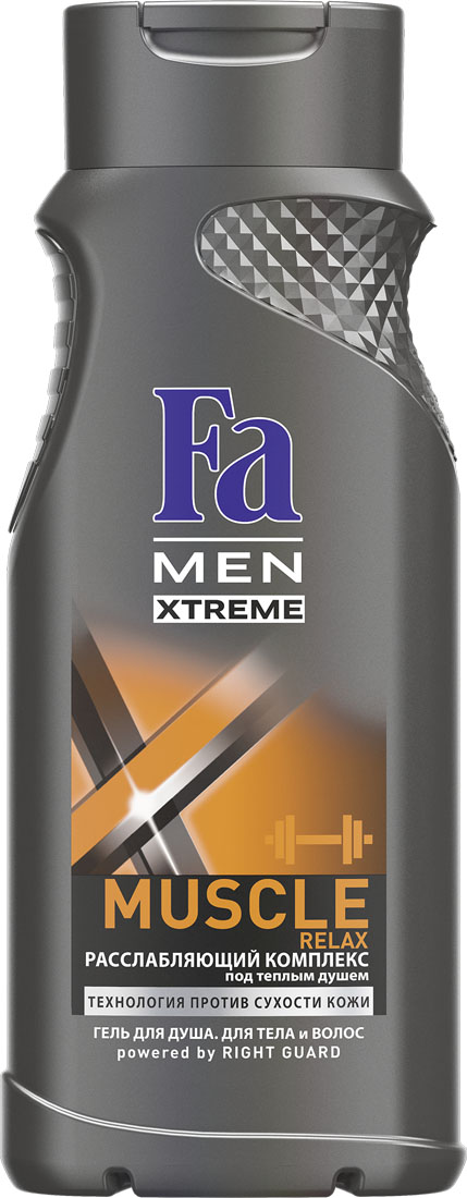 FA MEN Xtreme Гель для душа Muscle Relax, 250 мл косметика для мамы fa гель для душа кокосовая вода 250 мл
