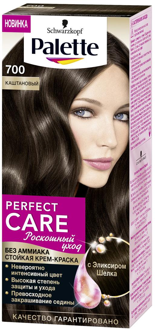 Palette PCC Крем-краска оттенок 700 Каштановый, 110 мл9344000700Мечтаете об ухоженных волосах и невероятной интенсивности цвета? Теперь мечту можно воплотить в жизнь с НОВИНКОЙ Palette Perfect Care с Эликсиром Шелка! Мягкая формула окрашивающего крема БЕЗ АММИАКА придаст волосам шелковистость и невероятный блеск. Инновационная технология многослойного окрашивания создает множество слоев цвета и активируется при каждом мытье волос, заменяя верхний слой последующим для потрясающего блеска. Результат: стойкий сияющий цвет, как будто сразу после окрашивания.