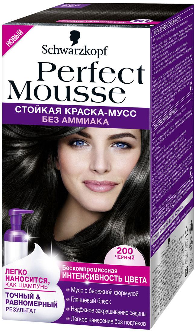Perfect Mousse Стойкая краска-мусс оттенок 200 Черный, 35 мл9353575ПРИДАЙТЕ ВОЛОСАМ ИНТЕНСИВНЫЙ ГЛЯНЦЕВЫЙ БЛЕСК! 100% стойкости, 0% аммиака, на 30% больше ухода* Хотите окрасить волосы без лишних усилий? Попробуйте самый простой способ! Легкое дозирование и равномерное нанесение без подтеков благодаря удобному флакону-аппликатору и насыщенной текстуре мусса. С Perfect Mousse добиться идеального цвета невероятно легко!* по сравнению с волосами, необработанными кондиционером