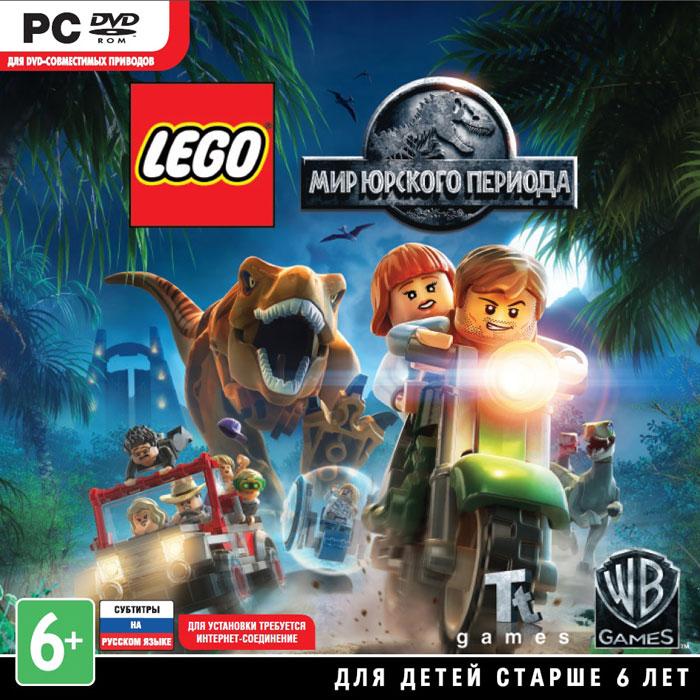 цена на LEGO Мир Юрского Периода