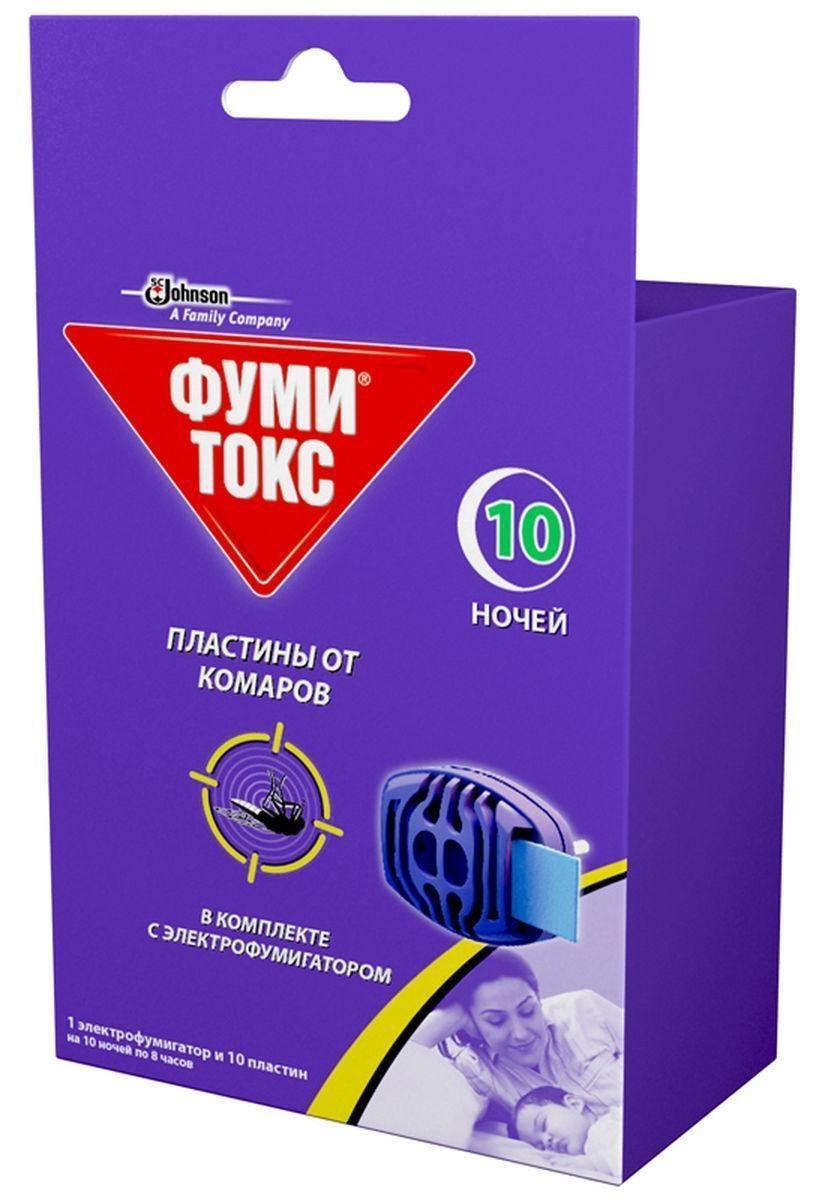 Фумигатор Фумитокс  + пластины от комаров, 10 шт648975Фумигатор Фумитокс используется для уничтожения комаров и других летающих кровососущих насекомых (мошек, москитов) в помещениях, в том числе в присутствии детей.Равномерное нагревание и испарение действующего вещества происходит благодаря усовершенствованной конструкции электрофумигатора.Гибель насекомых начнется уже через 10 минут после включения прибора. Пластины, входящие в комплект, обеспечат 10 ночей (по 8 часов) надежной защиты от комаров. Фумигатор подходит для всех пластин от летающих насекомых.