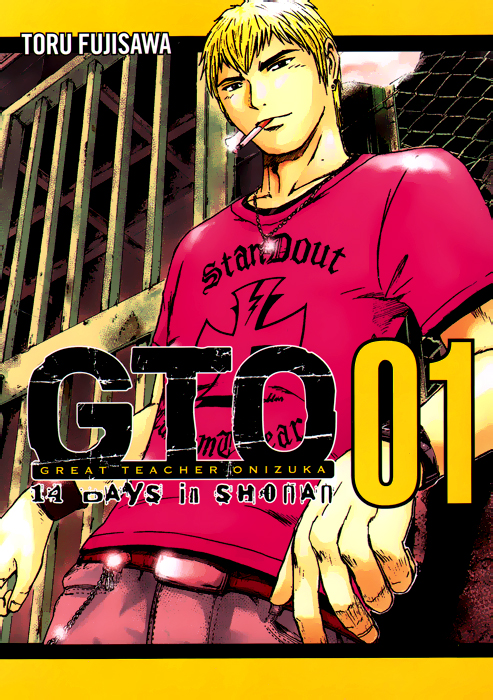 Gto: 14 Days in Shonan: Volume 1 jeb myers evidence in child abuse and neglect