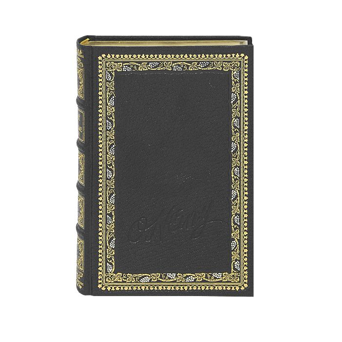 О. Генри О. Генри. Собрание сочинений. Деловые люди (эксклюзивное подарочное издание)