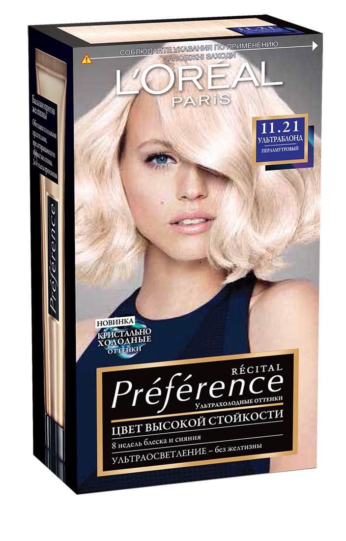 LOreal Paris Стойкая краска для волос Preference, 11.21, УльтраблондA8438701Краска для волос Лореаль Париж Преферанс - премиальное качество окрашивания! Она создана ведущими экспертами лабораторий Лореаль Париж в сотрудничестве с профессиональным колористом Кристофом Робином. В результате исследований был разработан уникальный состав краски, основанный на более объемных красящих пигментах. Стойкая краска способна дольше удерживаться в структуре волос, создавая неповторимый яркий цвет, устойчивый к вымыванию и возникновению тусклости. Комплекс Экстраблеск добавит блеска насыщенному цвету волос. Красивые шелковые волосы с насыщенным цветом на протяжении 8 недель после окрашивания!В состав упаковки входит: флакон гель-краски (40 мл), флакон-аппликатор с проявляющим кремом (80 мл), бальзам Усилитель цвета (54 мл), инструкция, пара перчаток.1. Обеспечивает платиновый блонд и сияние 2. Высокая стойкость 2. Не содержит аммиак 3. Без эффекта желтизны