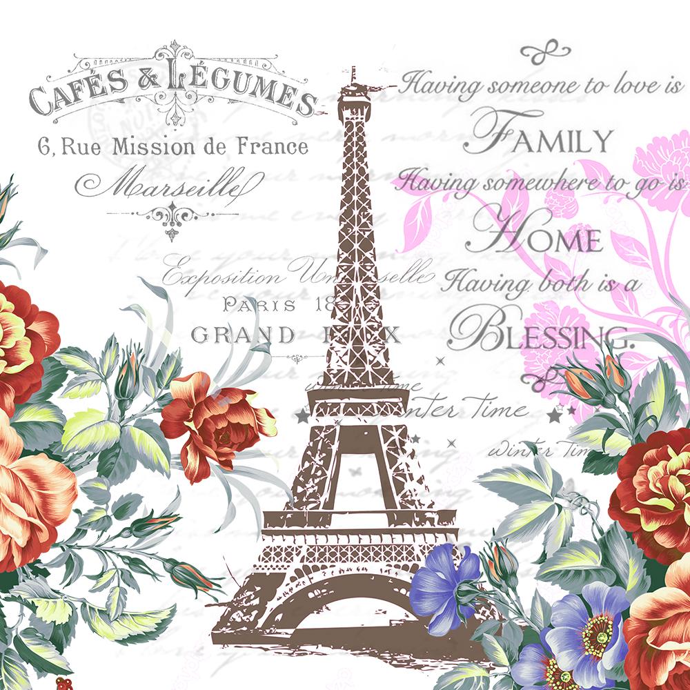 Салфетки бумажные Gratias Париж, трехслойные, 20 шт