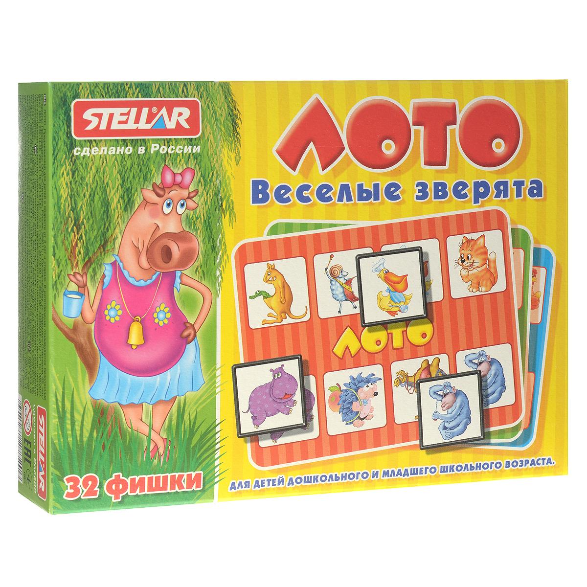 Stellar Лото Веселые зверята настольные игры djeco игра лото дом