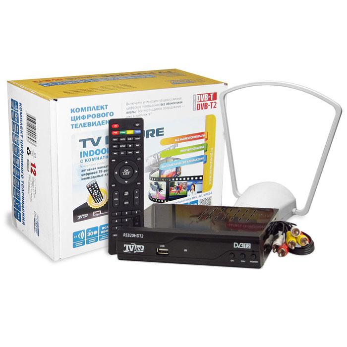 РЭМО TV Future In, White комнатный набор для цифрового ТВ