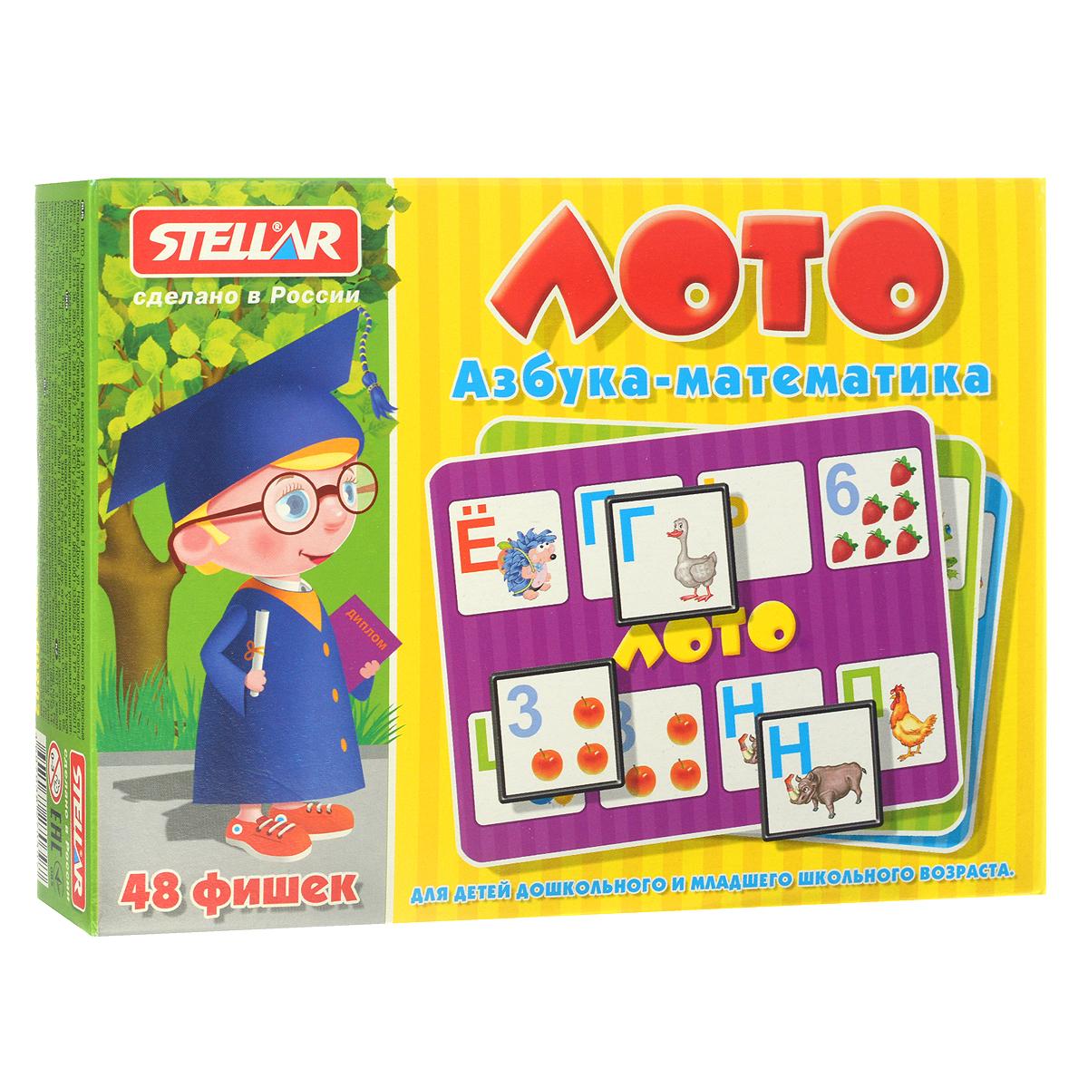 Stellar Лото Азбука-математика настольные игры djeco игра лото дом