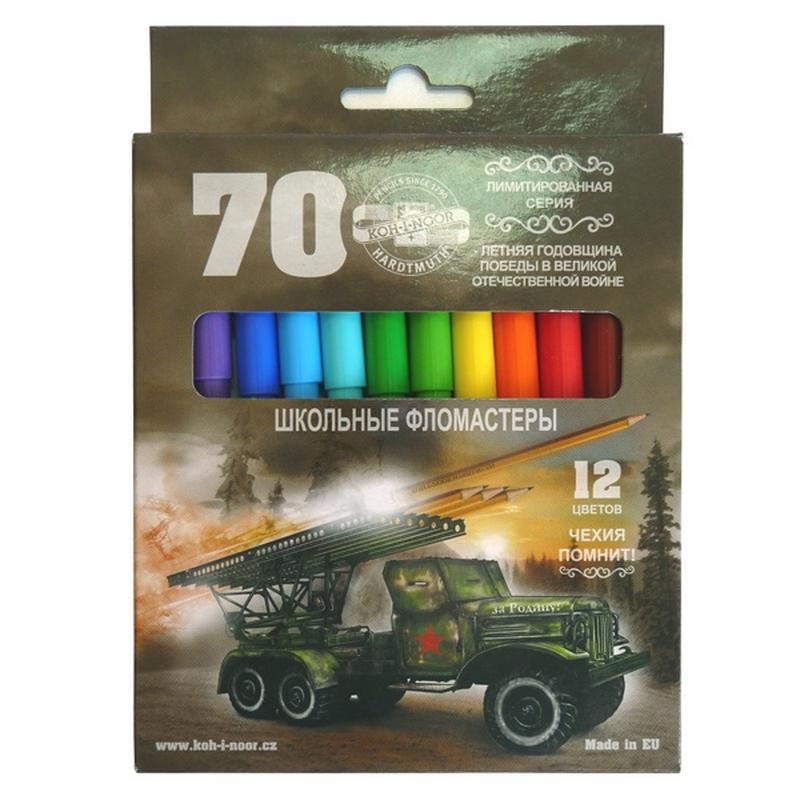 Набор фломастеров 70-лет Великой Победы, 12 цветов, картонная коробка1012/12 KS GV