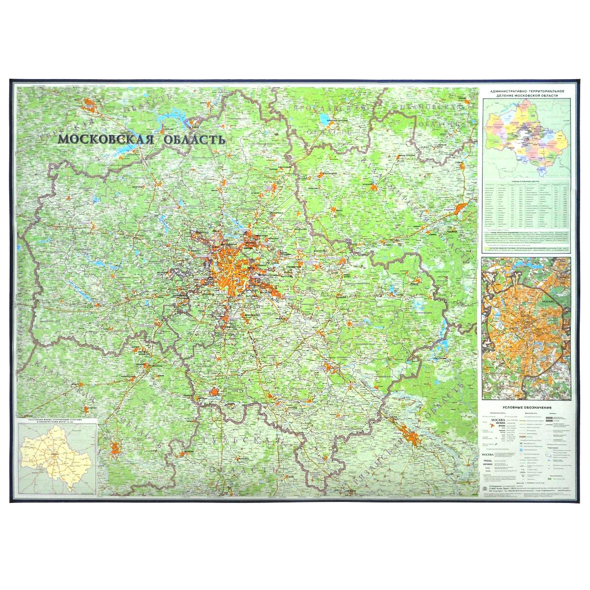 Московская область. Географическая настенная карта дорожная карта шоураннера