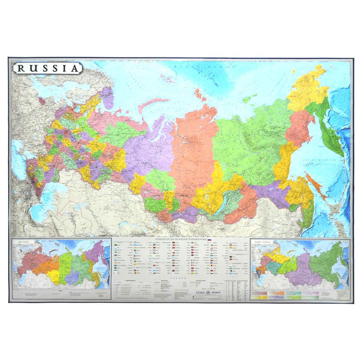 Политико-административная карта России / Russia недорого