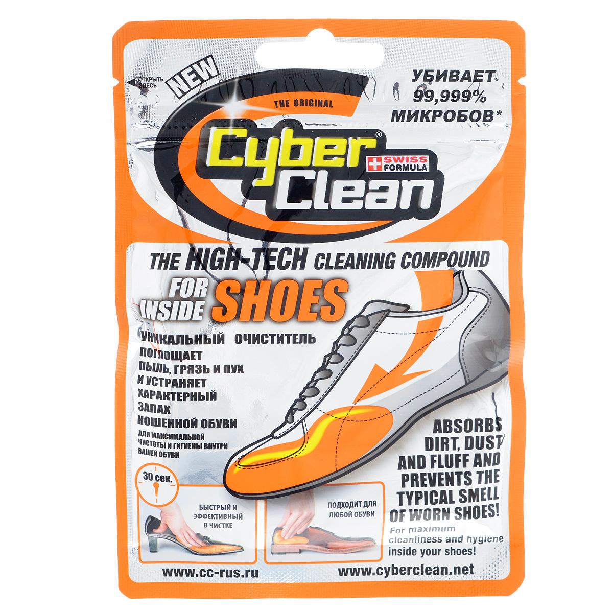 Гель-масса очищающая для обуви Cyber Clean, 80 гСС04Гель-масса очищающая для обуви Cyber Clean - это уникальный очиститель, который поглощает пыль, грязь и пух; предотвращает неприятный запах обуви. Протестирован и доказан профилактический эффект против пота, грибка и других заболеваний ног. Убивает 99,9% бактерий. Не оставляет следов. Гарантирует гигиену, комфорт и дарит приятные ощущения в любой обуви. Подходит для любой обуви: сапоги, ботинки, туфли, кроссовки и т.д. Состав: бензалкония хлорид, имидазолидинилмочевина, борная кислота, метилпарабен, пропилпарабен, ароматизатор, гуар.