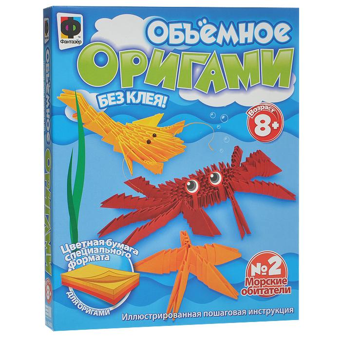 Набор для создания объемного оригами