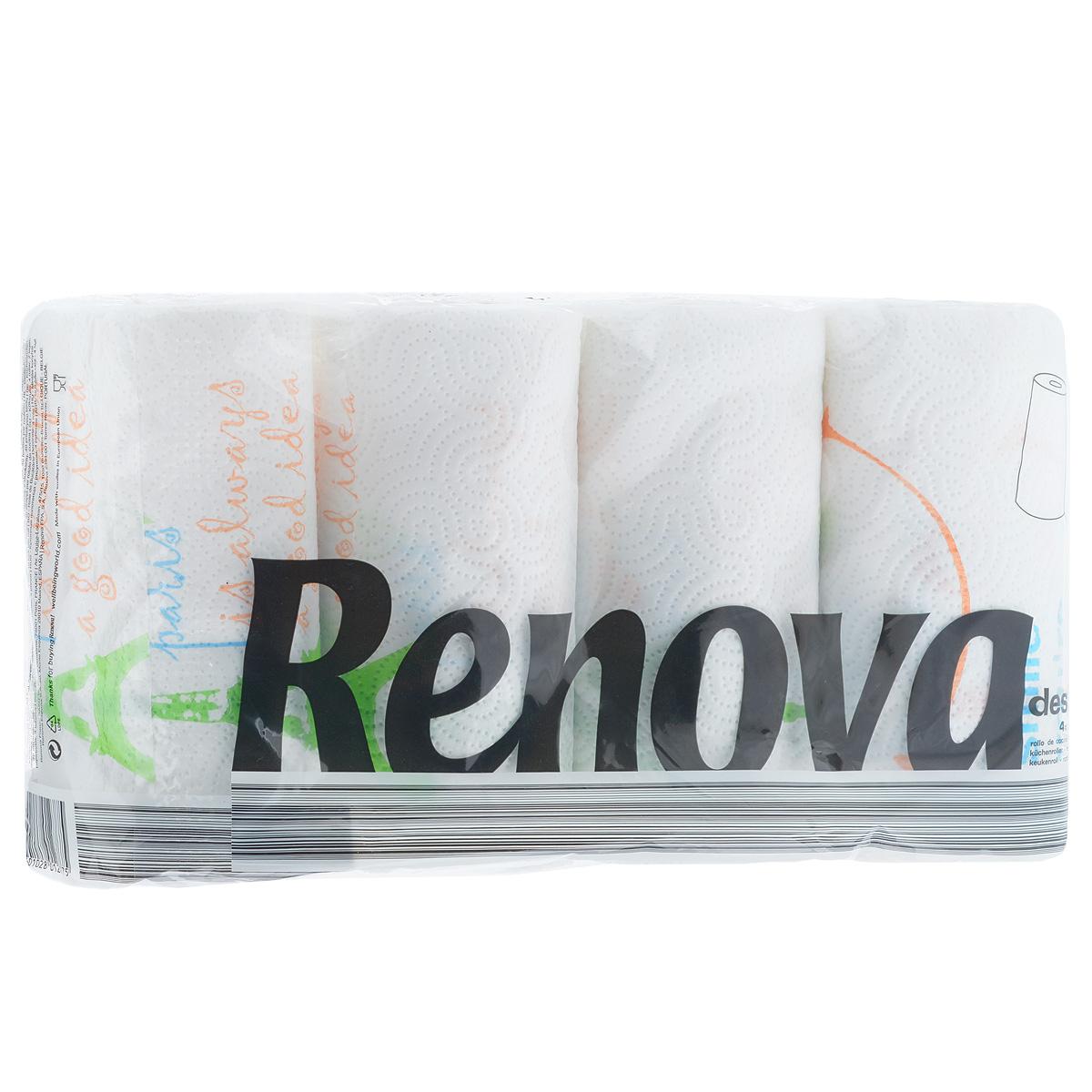 Полотенца бумажные Renova Design, двухслойные, цвет: белый, 4 рулона200046924Полотенца Renova Design оригинального оформления, выполнены из 100% целлюлозы. Мягкие полотенца идеальны для ежедневного ухода, благодаря тому, что они хорошо удерживают влагу. Также полотенца Renova Design дополнят интерьер вашей кухни.Состав: 100% целлюлоза. Количество листов: 40 шт.Количество слоев: 2.Количество рулонов: 4 шт.Португальская компания Renova является ведущим разработчиком новейших технологий производства, нового стиля и направления на рынке гигиенической продукции. Современный дизайн и высочайшее качество, дерматологический контроль - это то, что выделяет компанию Renova среди других производителей бумажной санитарно-гигиенической продукции.