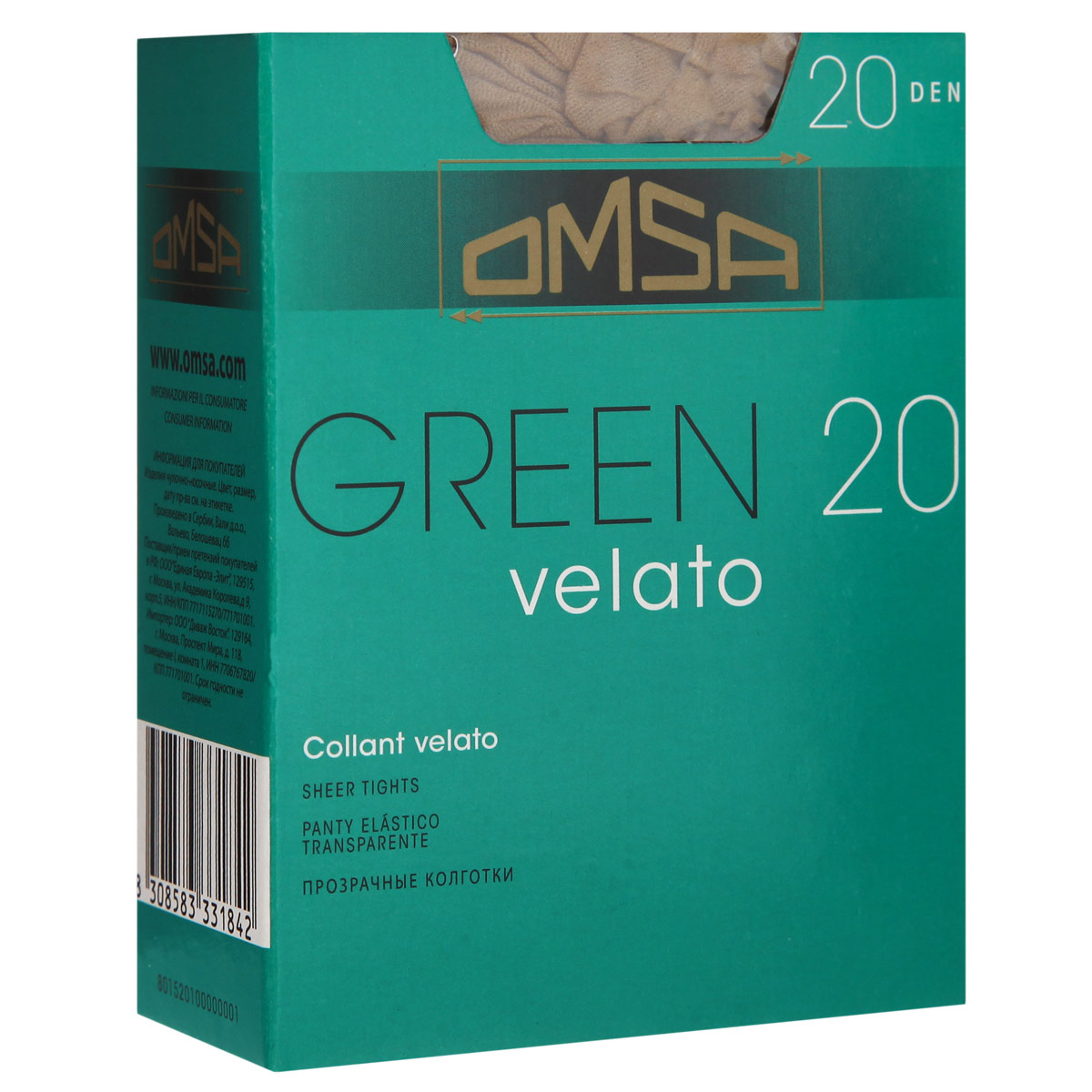 Колготки Omsa Green 20. Caramello (бледно-коричневый). Размер 4-L чулки omsa malizia размер 4 плотность 20 den caramello