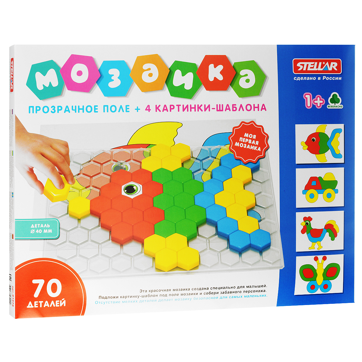 Мозаика Stellar, 70 элементов мозаика для малышей принцессы
