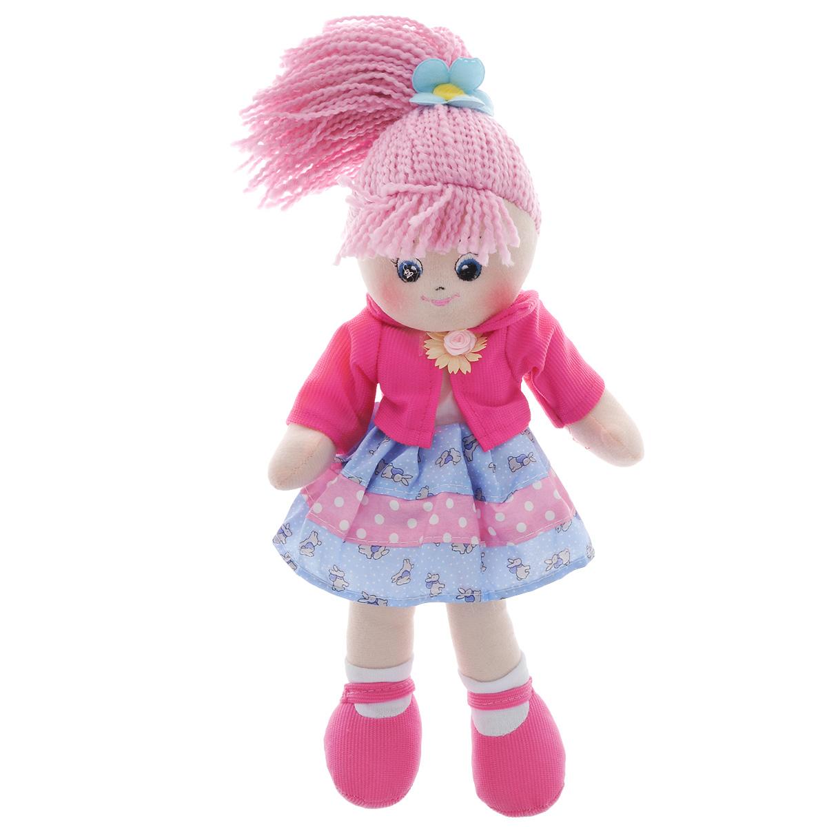 Мягкая игрушка Gulliver Кукла Земляничка, 40 см куклы gulliver кукла дынька 30см