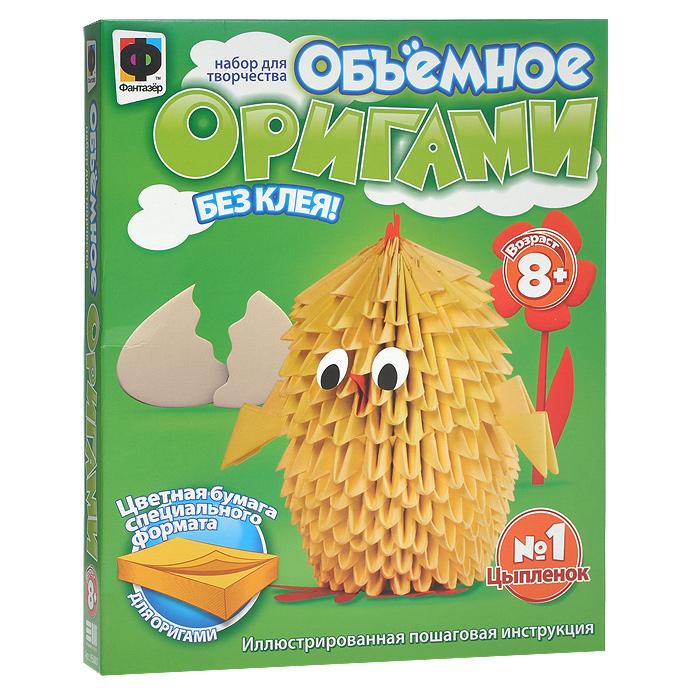 """Набор для изготовления объемного оригами """"Цыпленок"""", Фантазер"""