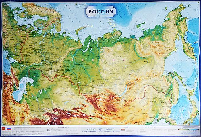 Физическая карта России кострома настенная карта