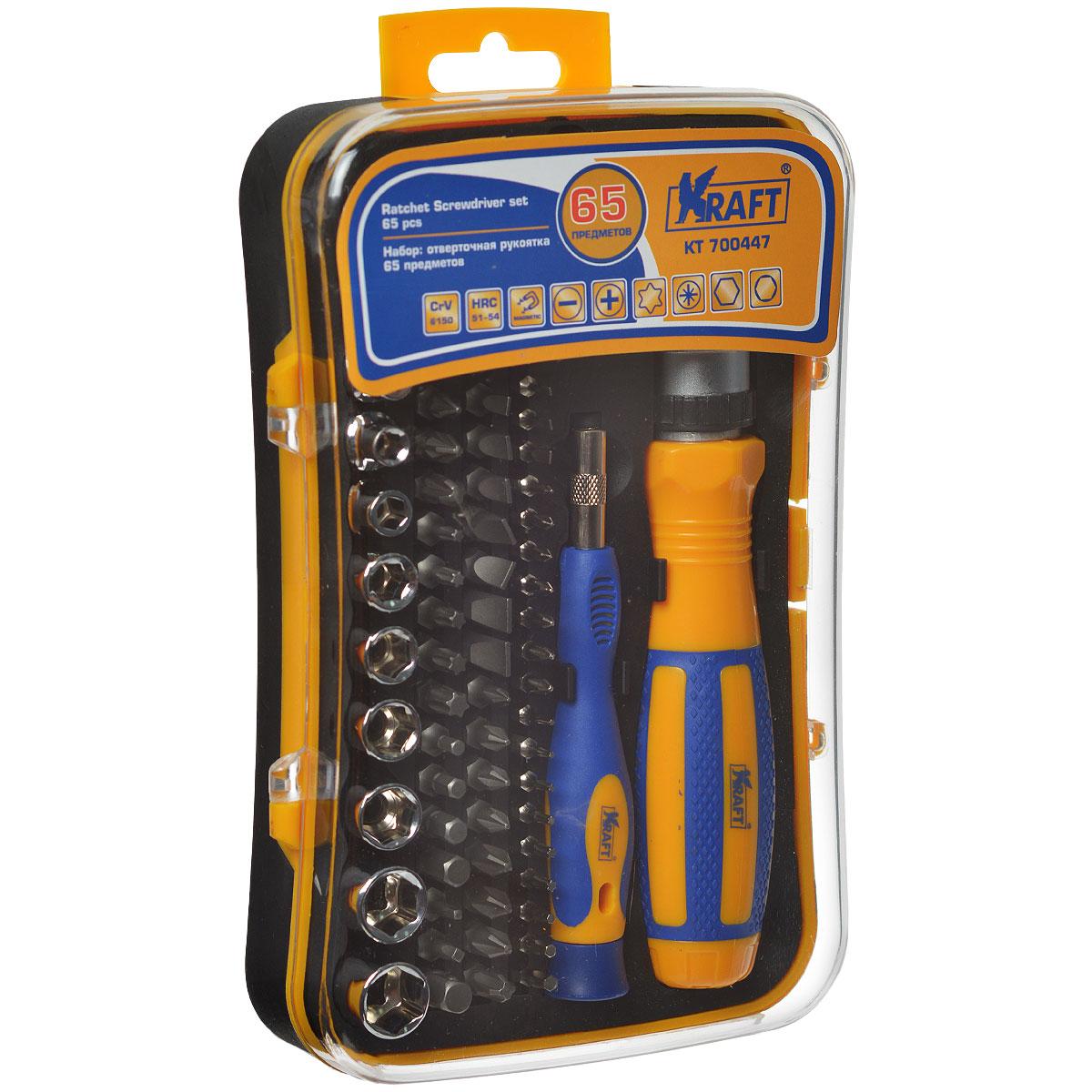 Набор инструментов Kraft Professional, 65 предметовКТ700447Набор инструментов Kraft Professional предназначен для обслуживания резьбовых соединений в широком диапазоне размеров. Все инструменты в наборе выполнены из высококачественной хромованадиевой стали. Твердость по Роквеллу составляет 51-54 HRc.В комплекте пластиковый футляр для хранения.Состав набора:Рукоятка реверсивная.Биты шлицевые: 3 мм, 4 мм, 2 х 5 мм, 2 х 6 мм, 2 х 7 мм.Биты Philips: PH0, 3 x PH1, 3 x PH2, PH3.Биты Pozidriv: PZ0, PZ1, PZ2, PZ3.Биты Torx: T10, T15, T20, T25, T30.Биты Hex: H3, H4, H5, H6.Биты четырехгранные: S0, S1.Переходник: 25 мм.Биты для точных работ шлицевые: 1 мм, 1,5 мм, 2 мм, 2,5 мм.Биты для точных работ Philips: PH000, 2 x PH00, 2 x PH0, 2 x PH1.Биты для точных работ Torx: T4, T5, T6, T7, T8, T9.Биты для точных работ Hex: H2, H2,5, H3.Торцевые головки 1/4: 4 мм, 5 мм, 6 мм, 7 мм, 8 мм, 9 мм, 10 мм, 11 мм, 12 мм.Держатель намагниченный для точных работ.Драйвер для бит.