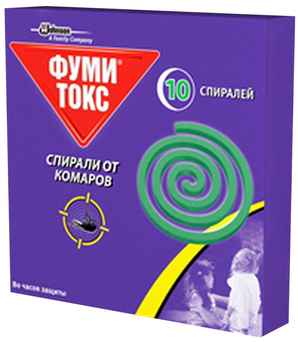 Спирали от комаров ФУМИТОКС зеленые 10 шт + спираль в подарок 20/12
