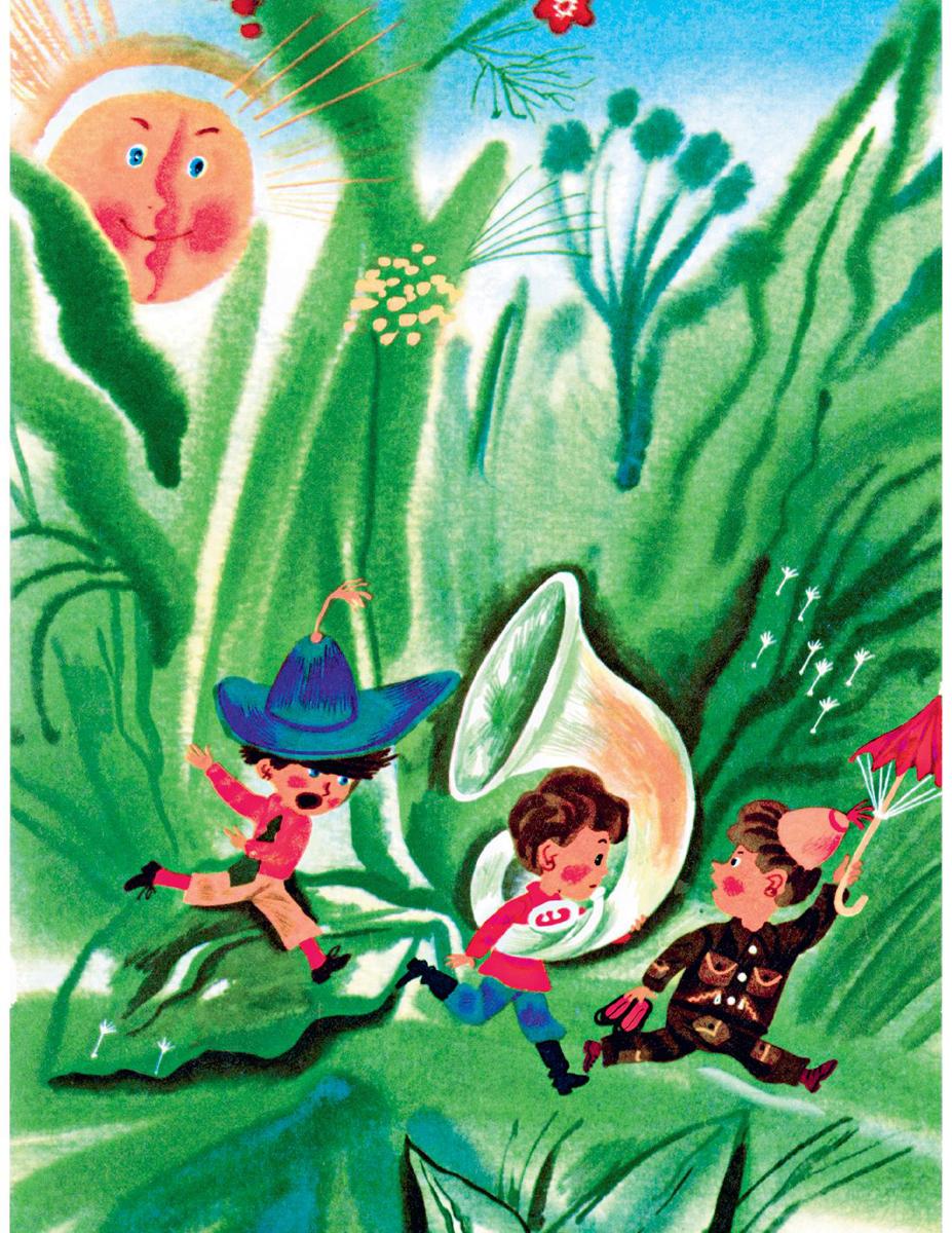 иллюстрации к книге носова приключения незнайки и его друзей фотографии больше