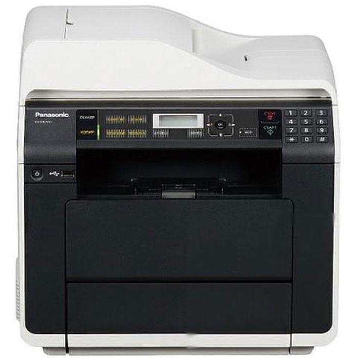 Panasonic KX-MB2510RU МФУKX-MB2510RUМФУ Panasonic KX-MB2510RU подойдет для использования как дома, так и в офисе. Устройством осуществляется монохромная печать с высокой скоростью (до 30 листов формата А4 в минуту). Также есть возможность двусторонней печати и вместительный входной лоток (до 500 листов бумаги). Можно распечатать документы не только с компьютера, но и с USB - носителей. Аппарат оснащен функцией цветного сканирования и отправки документов по электронной почте или через ftp-сервер. Panasonic KX-MB2510RU станет вашим надежным помощником!