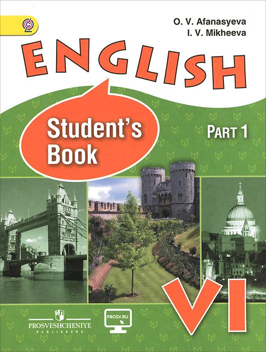 О. В. Афанасьева, И. В. Михеева English: Student's Book: Part 1 / Английский язык. 6 класс. Учебник. В 2 частях. Часть 1