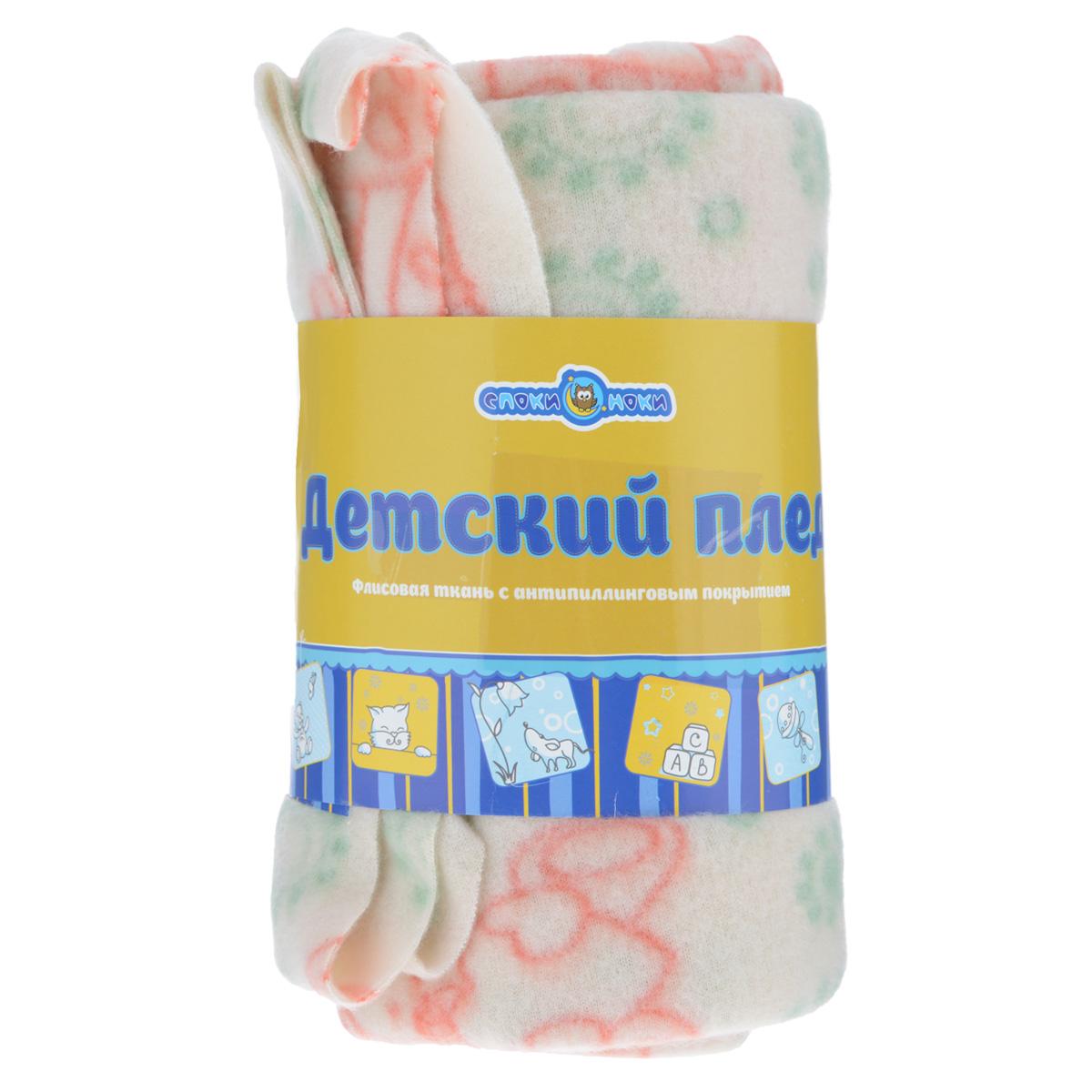 Плед флисовый Baby Nice, цвет: белый, розовый, зеленый, 100 см х 118 смF251004_бежевыйМягкий плед для малышей Baby Nice выполнен из флиса, теплого, легкого, долговечного трикотажного материала. Плед очень приятный на ощупь и обладает эффектом сухого тепла за счет высокого уровня вентиляции и малого коэффициента поглощения влаги. Подходит для прохладной погоды. Изделие не вызывает аллергии.Плед удобен в эксплуатации: легко стирается, быстро сохнет, не требует глажки и обладает антипиллинговым свойством. Детский плед Baby Nice - лучший выбор родителей, которые хотят подарить ребенку ощущение комфорта и надежности уже с первых дней жизни. Размер: 100 см х 118 см.