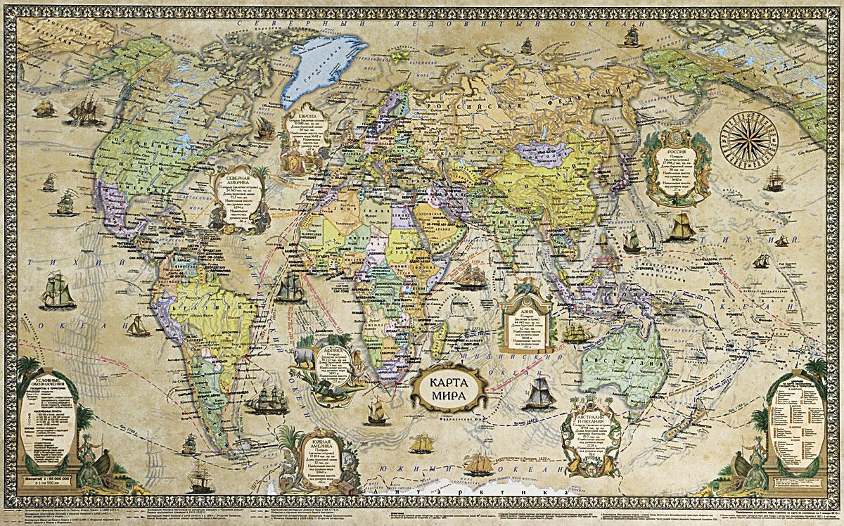 Карта мира. Плакат карта мира
